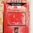 Royalty-Free Stock Photo: Old red mail box