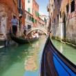 Gondola trip - Stock Photo