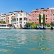 Grand Canal — Stock Photo #1328718