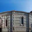 Duomo cathedral — Stock Photo