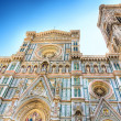 Duomo cathedral in Florence Italy — Stock Photo #1328868