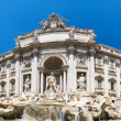 Trevi fountain in Rome Italy - Stock Photo