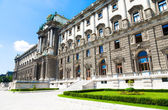 Hofburg building back side view — Stock Photo