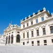 Palace in Vienna Austria - Stock Photo
