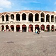 Arena in Verona Italy - Stock Photo