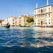 Grand Canal — Stock Photo #1332066