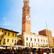 Square of Verona Italy - Stock Photo