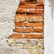 Brick wall with big crack - Stock Photo