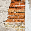 Stock Photo: Brick wall with big crack