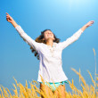 Young happy jumping woman — Stock Photo