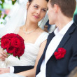 Stock Photo: Young wedding couple portrait