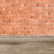 Brick wall and flat ground - Stock Photo