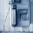 Public telephone — Stock Photo
