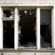 Royalty-Free Stock Photo: Broken window