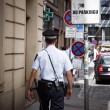 Stock Photo: Prague policeman