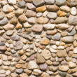 Stock Photo: Wall with big stones
