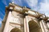 Arco del triunfo — Foto de Stock