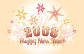 Happy new year 2008 — 图库照片