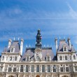 Royalty-Free Stock Photo: Hotel de Ville in Paris