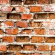 Very old and damaged brick wall — Stock Photo #1730768