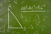 Famous geometry theorem on blackboard — Stock Photo