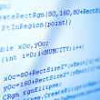 Stock Photo: Programming code blue tint