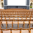 Outdoors cinema — Stock Photo