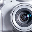 Compact silver modern camera closeup — Stock Photo