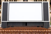 Outdoors cinema — Stock Photo