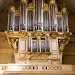Old music organ in cathedral — Stock Photo