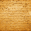 Egyptian hieroglyphs - Stock Photo
