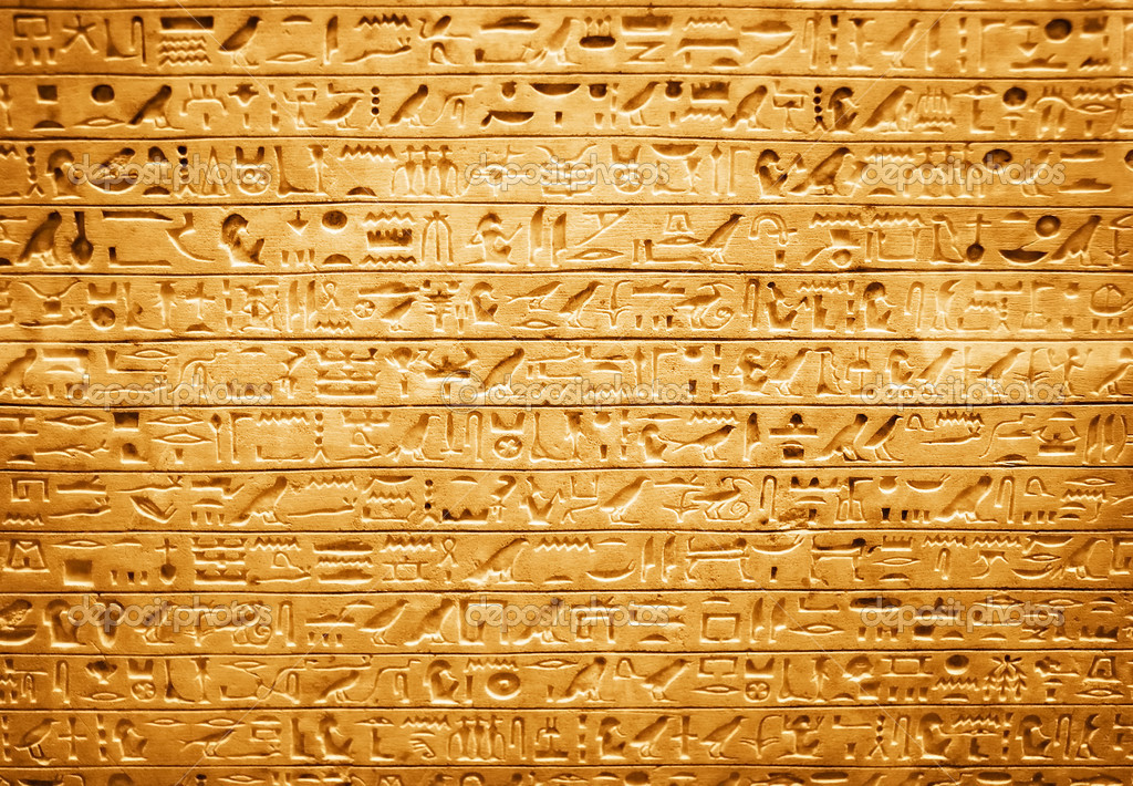 Egyptian hieroglyphs. High contrast and red tint. — Stock Photo #1801385