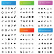 Internet, economy, audio, media and environment icons — Stock Vector #2269328