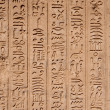 Egypt hieroglyphs from Luxor — Stock Photo