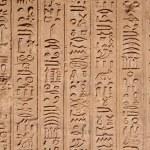 Egypt hieroglyphs from Luxor — Stock Photo #1887483
