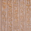 Egypt hieroglyphs — Stock Photo #1888117