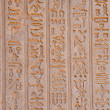 Stock Photo: Egypt hieroglyphs