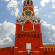 Red Square, Kremlin And Spasskaja Tower — Stock Photo