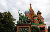 St. Basil's Cathedral on Red square, Moscow, Russia — Stockfoto