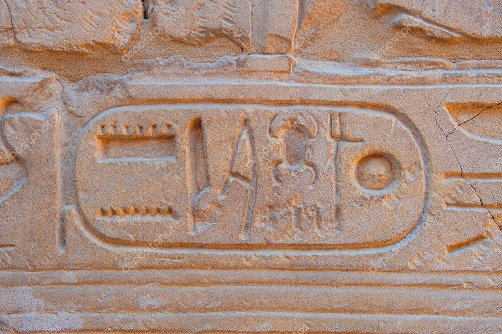 Old egypt hieroglyphs from Karnak temple in Luxor — Stock Photo #1887845