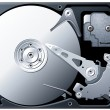 Stock Vector: Hard Drive