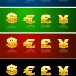Stock Vector: Currency Symbols