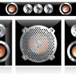 Stock Vector: Loudspeakers