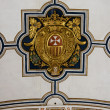 Royal emblem - Foto Stock