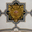 Royal emblem - Photo