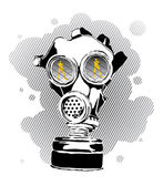 Gas mask — Stock Vector