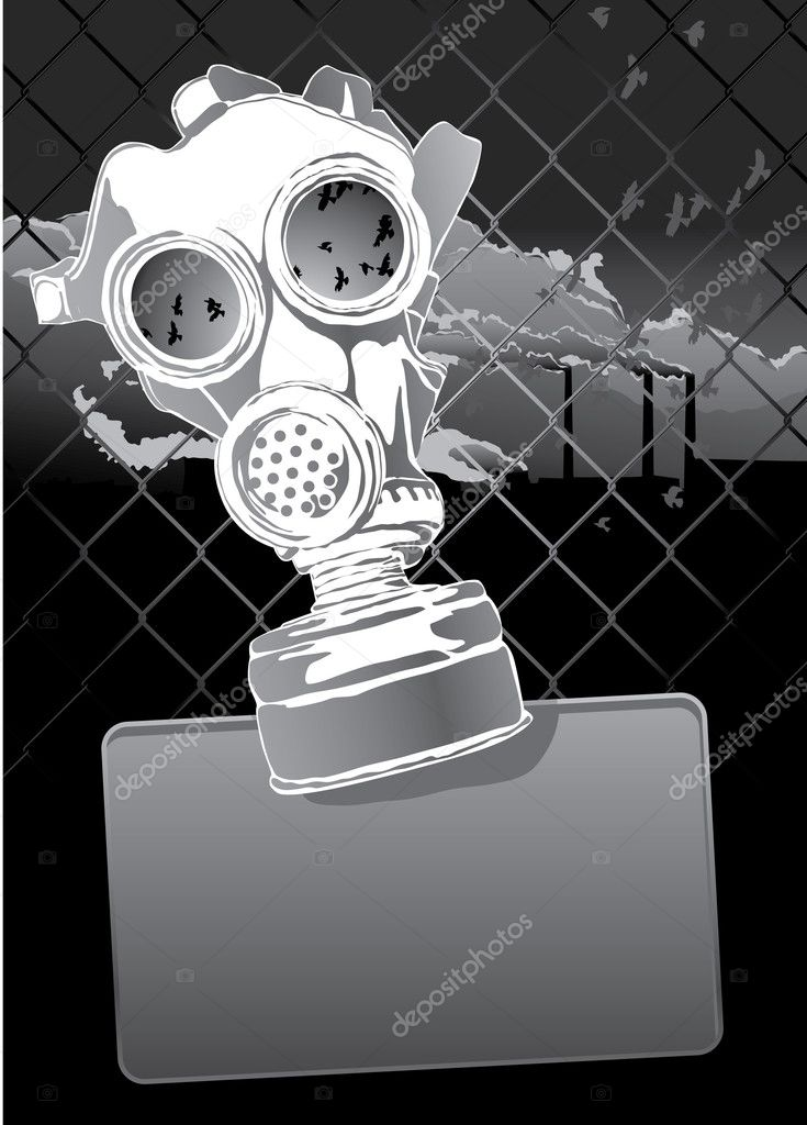 Gas mask — Stock Vector #1141713