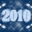 Royalty-Free Stock Photo: New Year\'s background