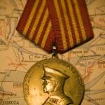 ������, ������: Zhukovs medal