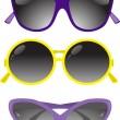太阳能眼镜的集合 — 图库矢量图片